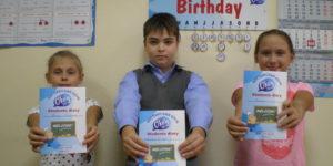 Английский для детей в Челябинске